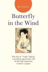 Cover Butterfly in the Wind