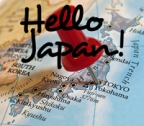 Hello Japan! mini challenge logo
