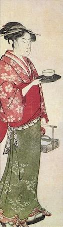 Bookmark Japanese servant