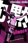 Cover Silence, by Shusaku Endo