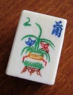 Mahjong Guardian Stone Summer Orchid
